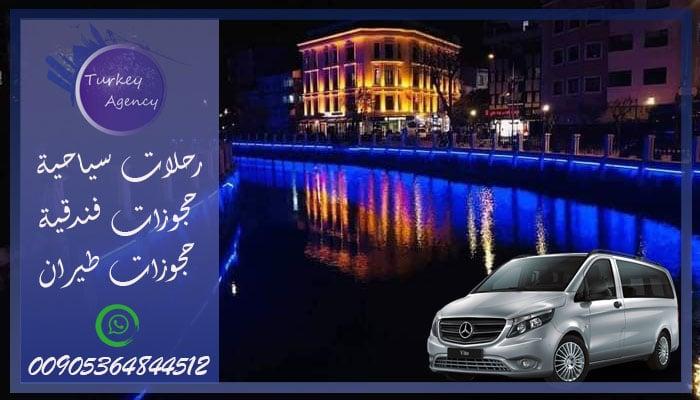 سيارة مع سائق في يلوا
