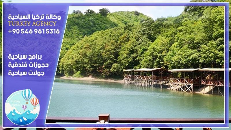 بحيرة شيلا تركيا