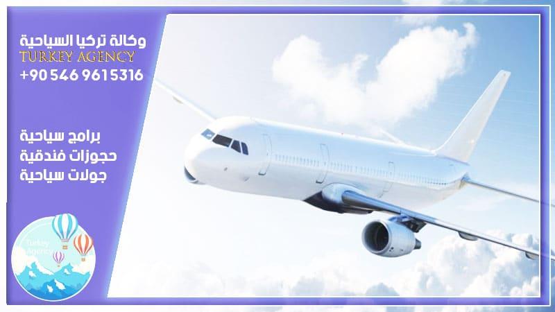 رسم ناقلة طفح الكيل ارخص طيران داخلي Alterazioni Org