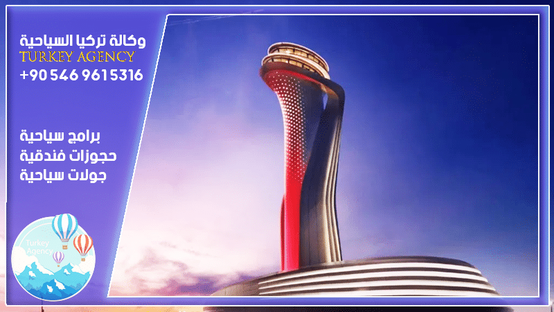 السائقين في تركيا 2020