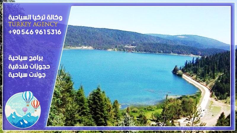 جولة بحيرة سبانجا