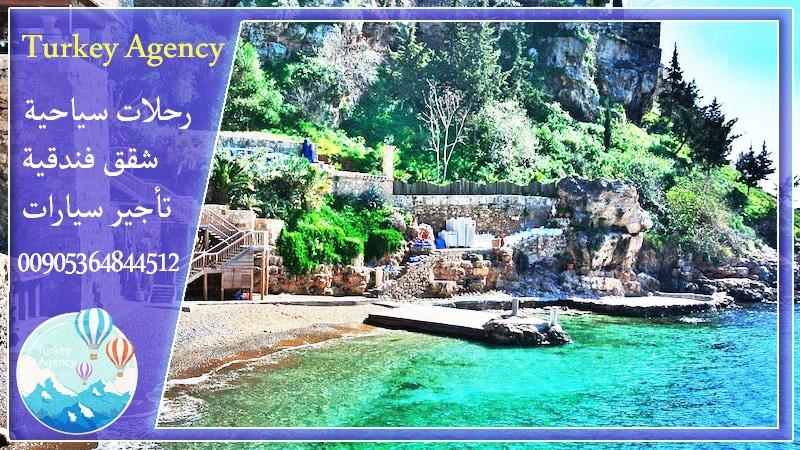 الاماكن السياحية في انطاليا