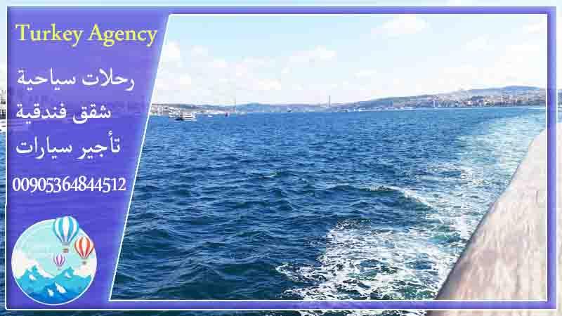 بحر اسطنبول