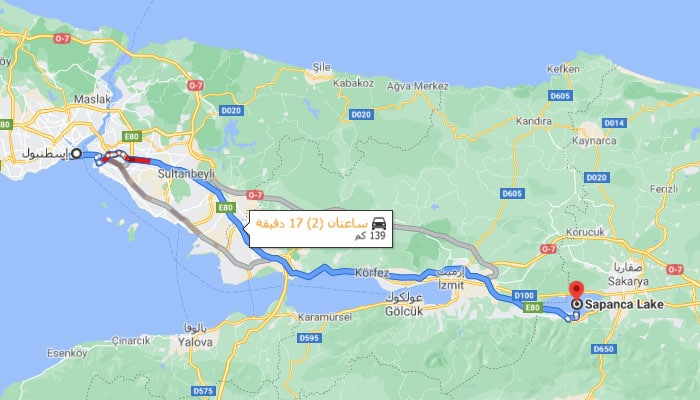كم تبعد سبانجا عن اسطنبول
